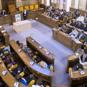 Image: Leicester's Town Hall chamber